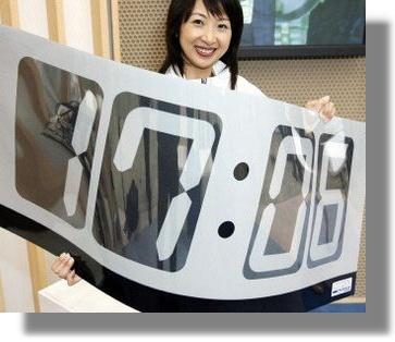citizen-flexible-e-ink-wall-clock.jpg