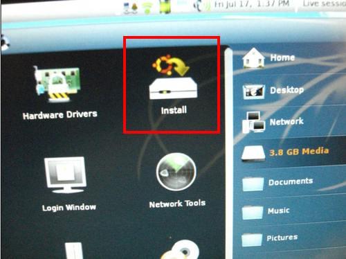 install-uubuntu-linux.jpg